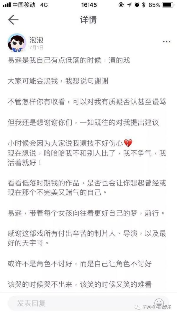 trinh sang scandal 3
