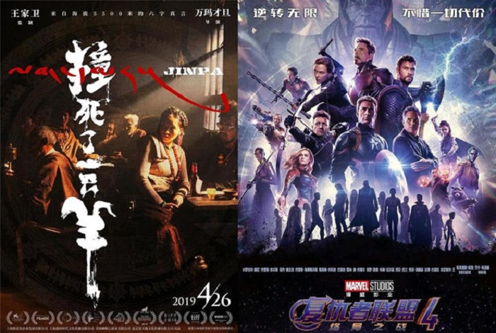 avengers o trung quoc 2 1554544