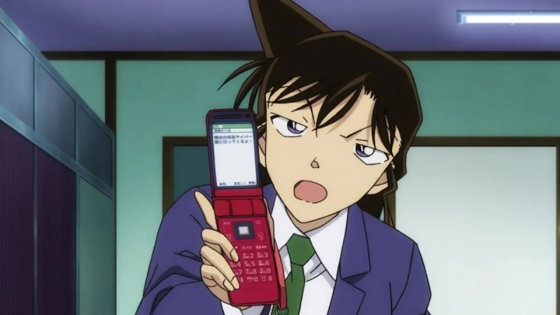 ran mori cellphone