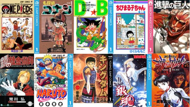 20181205 heisei manga