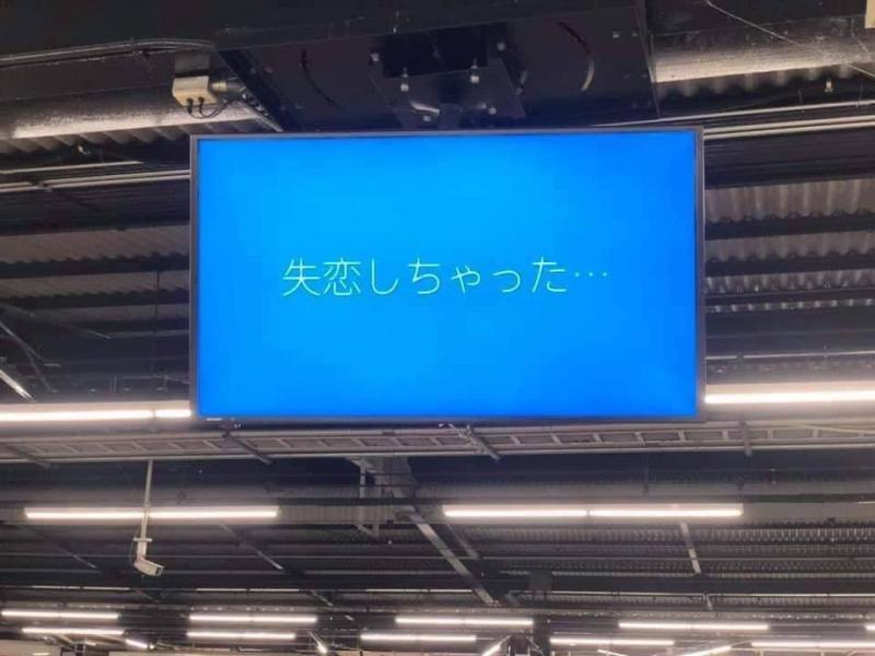 hacker tsuruhashi