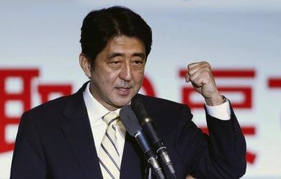 japan ldp prime minister shinzo abe