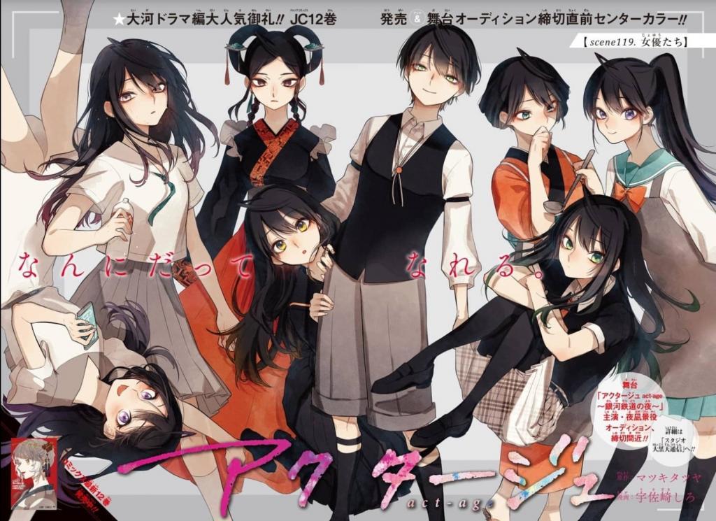 Tác giả manga 'Act-Age' mới nổi trên Shonen Jump bị bắt vì hành vi ...