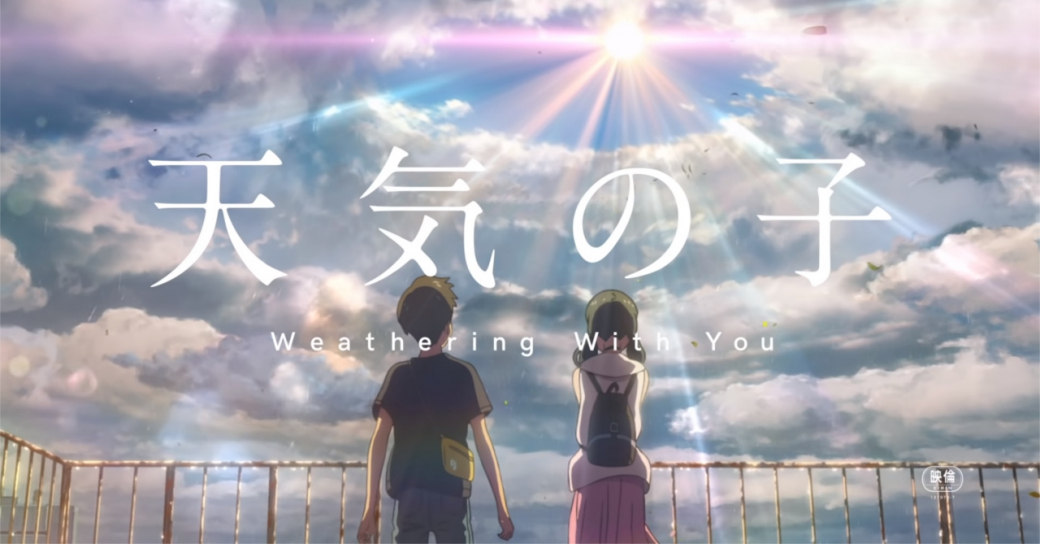 weathering with you philippines release