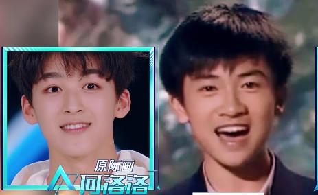 'Sáng Tạo Doanh 2019': Dân tình van nài Hà Lạc Lạc đừng cười, vì nụ cười ấy quá đỗi khuynh thành