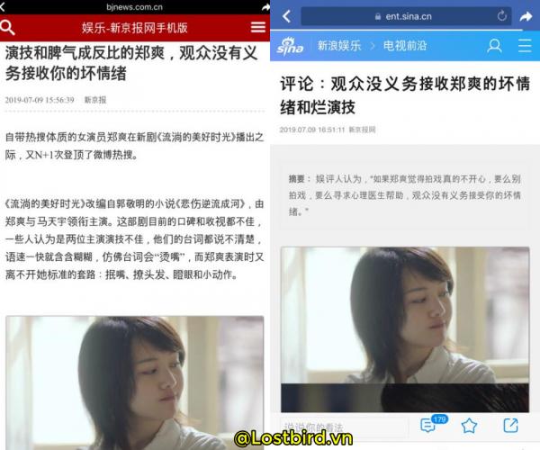 Báo Trung: 'Công chúng không có nghĩa vụ chịu đựng cảm xúc và diễn xuất tệ hại của Trịnh Sảng'