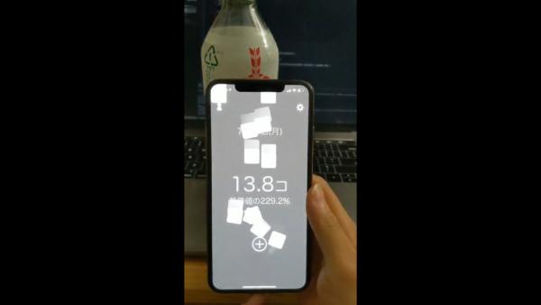 sugar app2