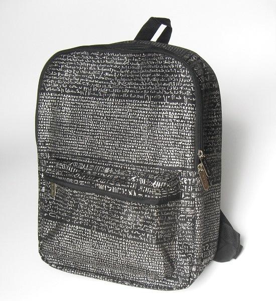 1491 rucksack