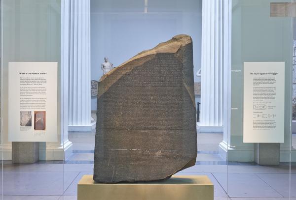 xrosetta stone in situ jpg pagespeed ic un5sgxtrj