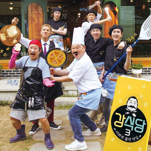 kangs kangs kitchen 3 s3 season three show korean variety bgm music soundtrack ost
