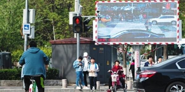 china jaywalking screen