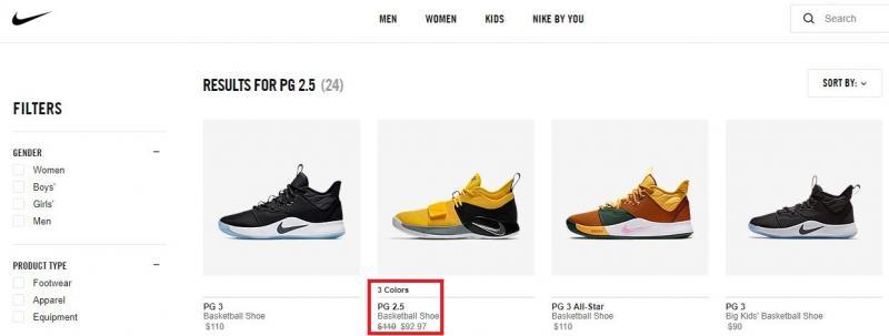 Nike dính 'phốt' lớn khi giày PG 2.5 rách toạc trên sàn đấu khiến ngôi sao bóng rổ chấn thương