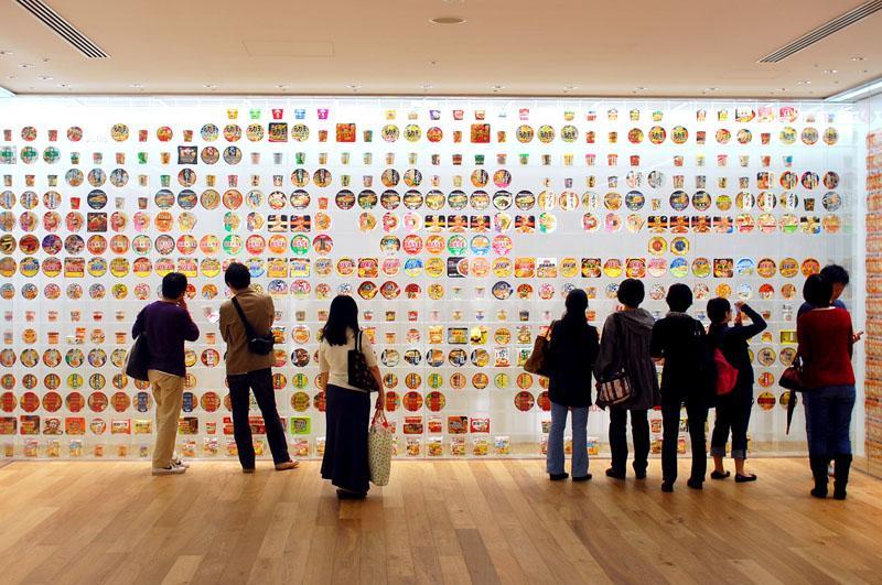 noodles museum